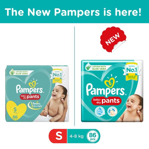 Pampers New Small -86 Diaper Pants