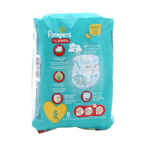 Pampers Small -8 diaper Pants