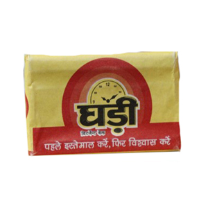 Ghari Detergent Bar (Pack of 4)