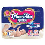 Mamypoko Pants - Extra Absorb Diaper Small