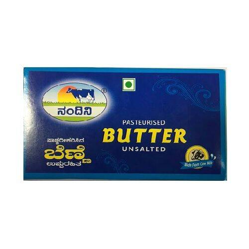 Nandini Cooking Butter - Unsalted