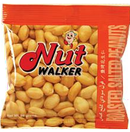 Nut Walker Roasted Salted Peanut
