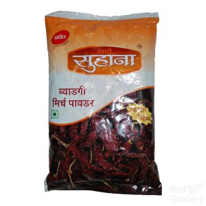Suhana Red Chilli Powder